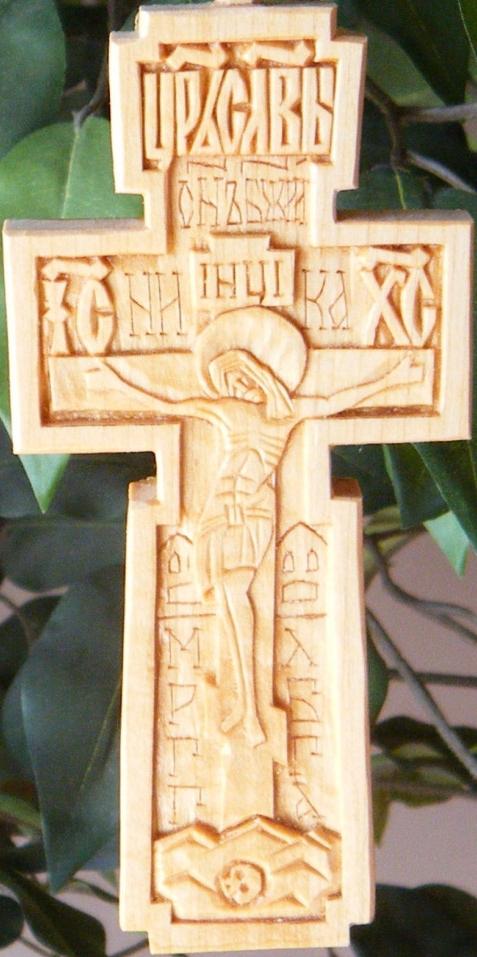 croce_legno_ortodossa